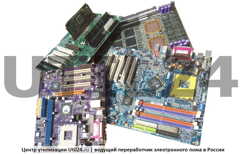 Прием материнских плат до Pentium4