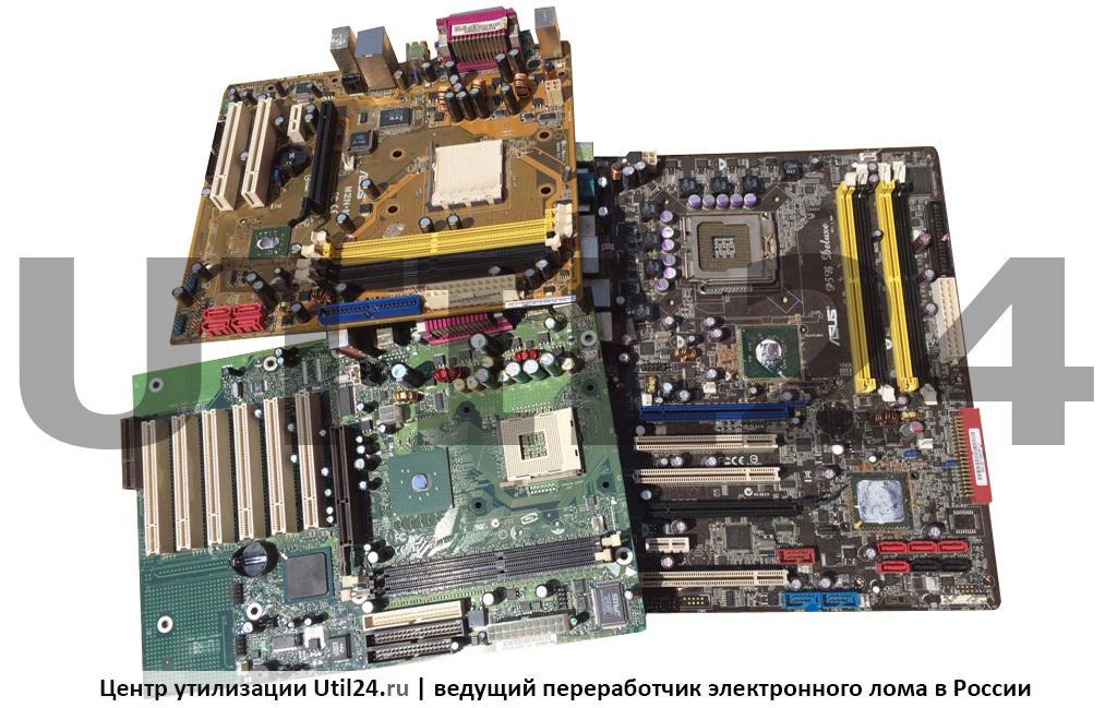 Прием материнских плат от Pentium4