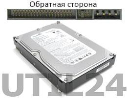 Жесткие диски HDD (IDE) (40-80 Gb)