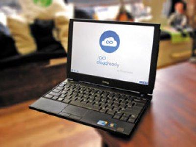 Утилизация компьютеров бесплатно в Москве
