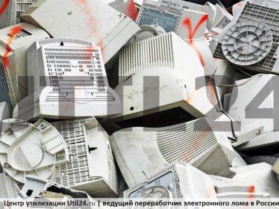 Основные преимущества вторичной переработки пластиковых изделий